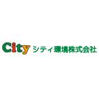 シティ環境株式会社