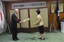 北海道知事より感謝状(エゾシカ対策功労者)いただきました