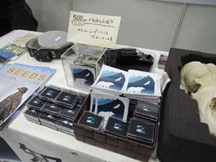 イベント中設置したワンコイン(500円)募金コーナー