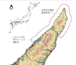 知床半島MAP