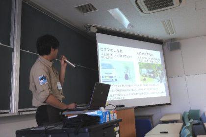 野生生物と社会学会@九州大学でヒグマの話をしました