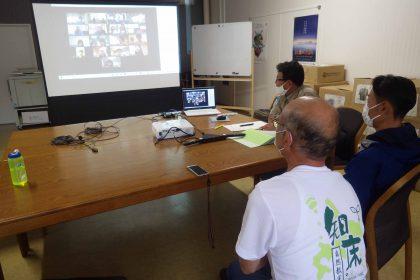 知床自然教室Web集会を開催しました