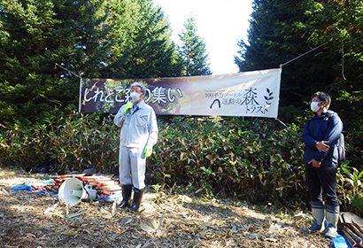 第25回しれとこ森の集い(植樹祭)開催報告